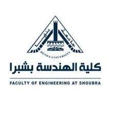 Faculty-of-Shoubra-e1632563366407.jpg
